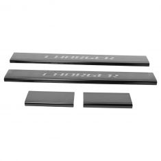 11-16 Charger Stainless Steel ~CHARGER~ Logoed Adhesive Door Sill Entry Guard Kit (Set of 4) (Mopar)